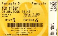 Lippu Yön ritari -elokuvan näytökseen 6.8.2008