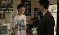 Kenichi Yamane ja Fukazawa