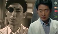 Serizawa ja Ijuin